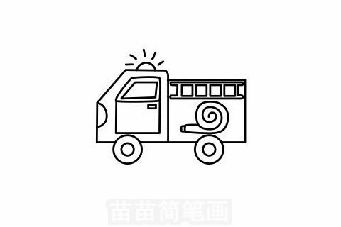 消防车简笔画大图