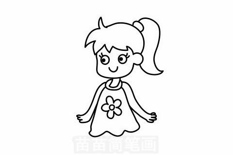 小女孩简笔画大图