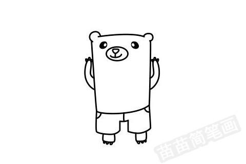 熊简笔画图片大全作品四