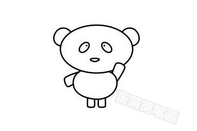 熊猫简笔画图片大全作品五