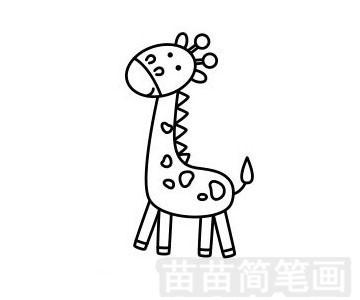 长颈鹿简笔画图片步骤一