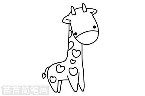 长颈鹿简笔画图片大全作品二