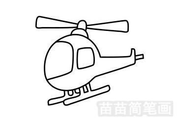 直升飞机简笔画图片步骤一