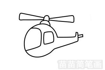 直升飞机简笔画图片步骤五