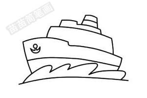 轮船简笔画图片步骤三