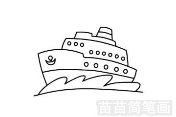 轮船简笔画图片步骤四
