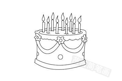 蛋糕简笔画图片大全 画法