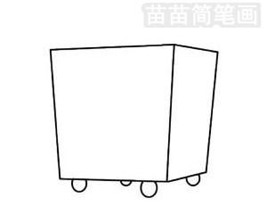 行李箱简笔画图片步骤二