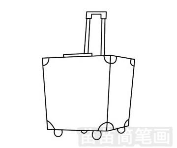 行李箱简笔画图片步骤四