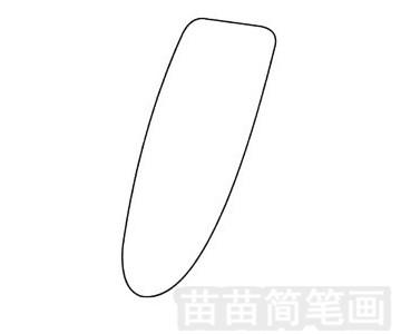 滑板简笔画图片步骤一