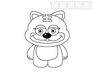 老虎简笔画图片大全 教程