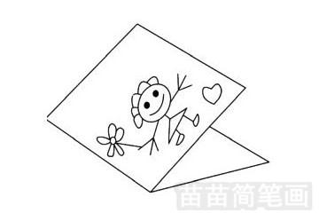 母亲节简笔画图片步骤四