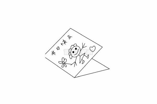 母亲节简笔画图片步骤五