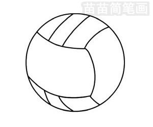 排球简笔画图片步骤四