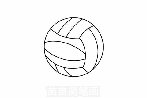 排球简笔画大图