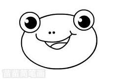 青蛙简笔画图片步骤二