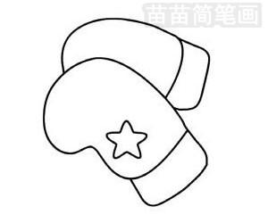 拳击手套简笔画图片步骤三