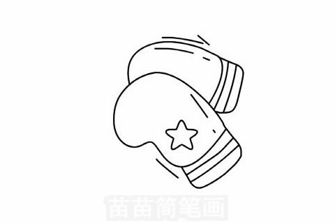 拳击手套简笔画大图