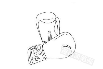 拳击手套简笔画图片大全作品五