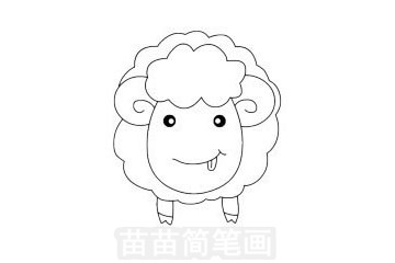 小羊简笔画图片大全作品一