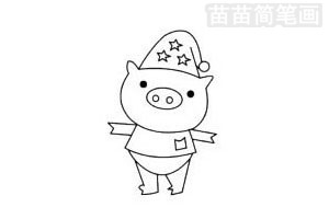 小猪简笔画图片步骤四