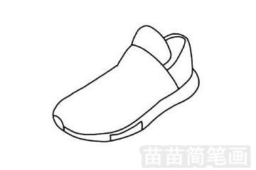 运动鞋简笔画图片大全 教程