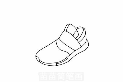 运动鞋简笔画分步骤画法是:画一条弧线,画出鞋面,加上鞋舌,加上鞋底