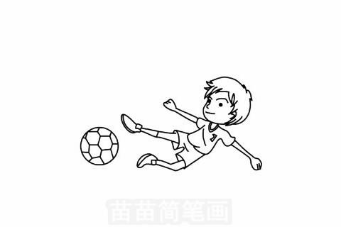 足球运动员简笔画图片大全 教程