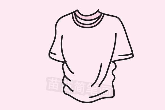 T恤简笔画图片大全 教程