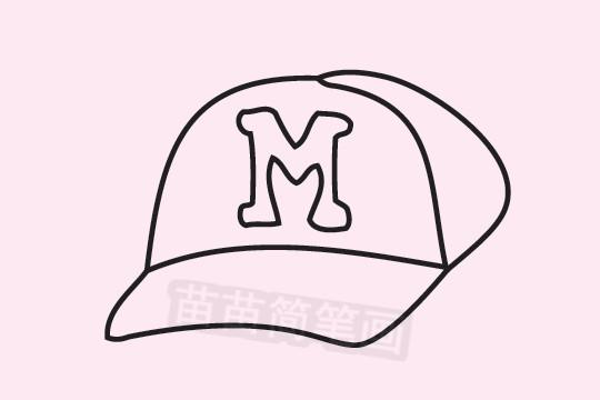 棒球帽简笔画图片大全作品二
