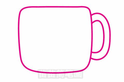 杯子简笔画大图