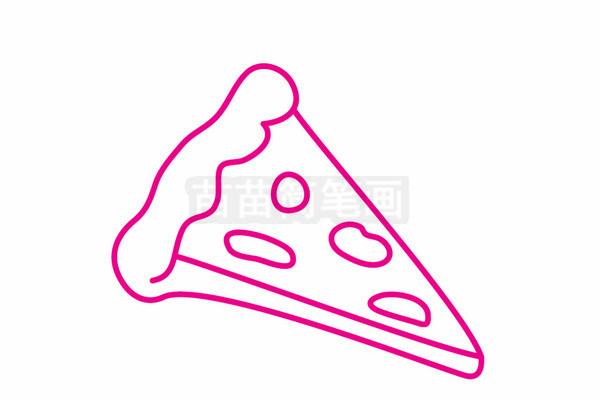 比萨简笔画图片步骤三