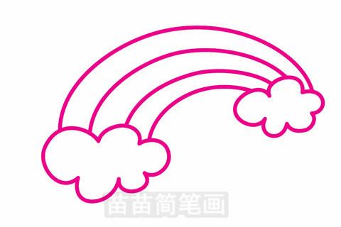 彩虹简笔画大图