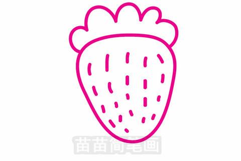 草莓简笔画图片大全 教程