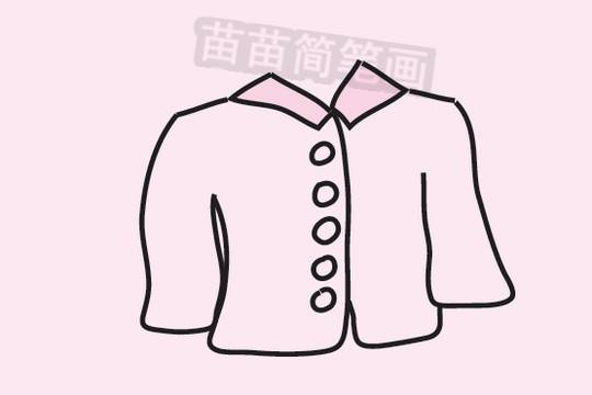 衬衫简笔画图片大全作品三