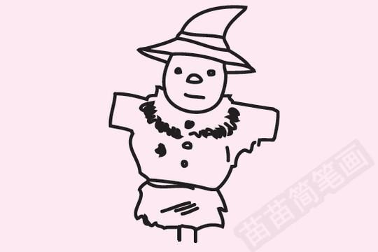 稻草人简笔画图片大全 教程