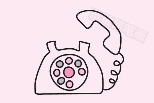 电话简笔画图片大全 教程