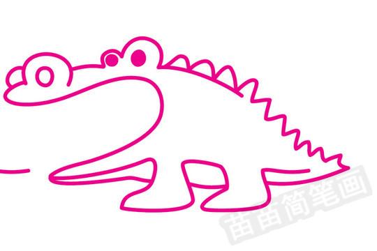 鳄鱼简笔画图片步骤三