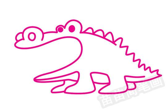 鳄鱼简笔画图片步骤四