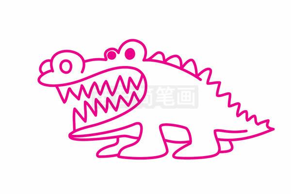 鳄鱼简笔画图片步骤五