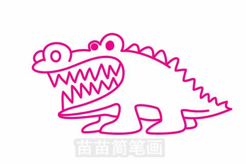 鳄鱼简笔画大图