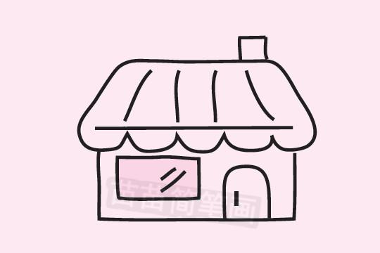 房子简笔画图片大全 画法
