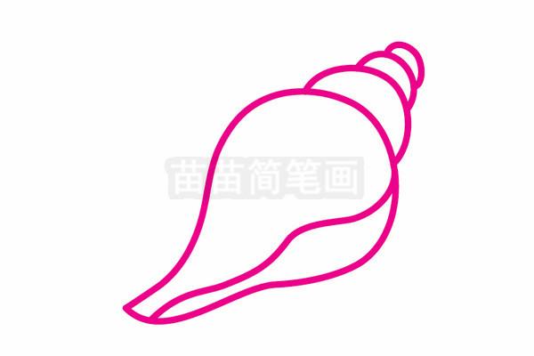 海螺简笔画图片步骤三