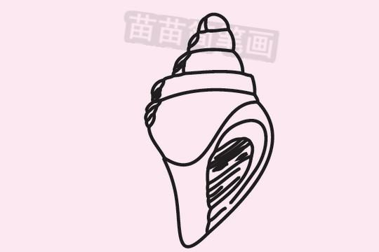 海螺简笔画图片大全作品三