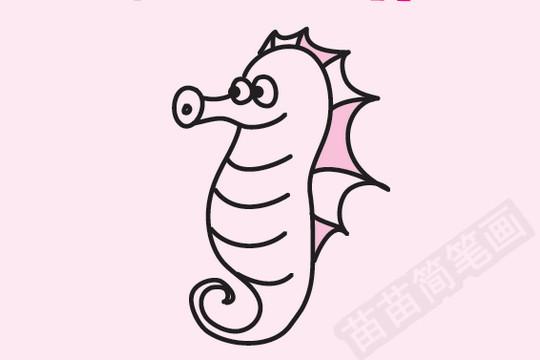 海马小知识:海马,俗称龙落子,因为它用鳃呼吸,有鳍所以实际上是一种硬骨鱼,它的身体侧扁,弯曲,一般长15~30厘米,由于头非常酷似马头而得名,海马,鱼纲,海龙目,海马属动物的总称,属于硬骨鱼.