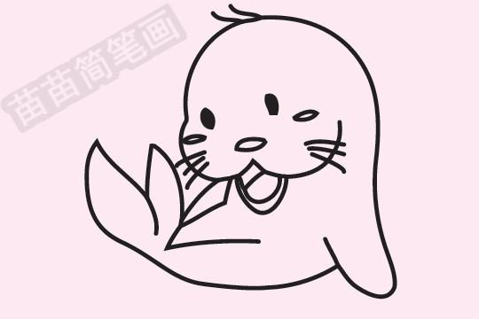 海狮简笔画图片大全作品四