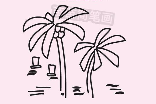海滩简笔画图片大全 教程