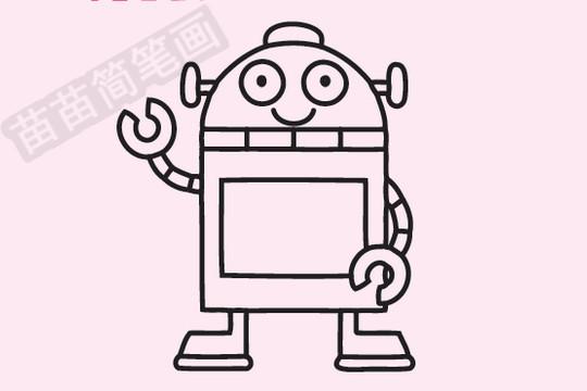 机器人简笔画图片大全作品四