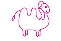 骆驼简笔画图片大全、教程