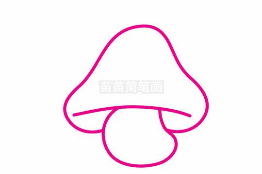 蘑菇简笔画图片步骤二